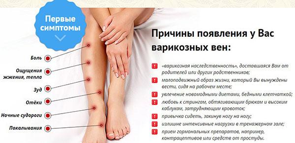 Как быстро убрать отеки на ногах при беременности в домашних условиях